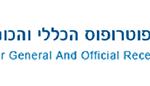 האפוטרופוס הכללי והכונס הרשמי בשיתוף פעולה עם עמותת אל''א - מינוי אפוטרופוס