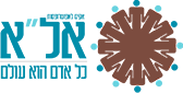 עומתת אל''א- אקים לאפוטרופוס | מינוי אפוטרופוס