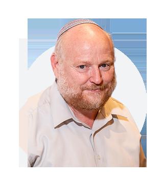 אברהם דוידזון - חבר ועד מנהל בעמותת אל''א